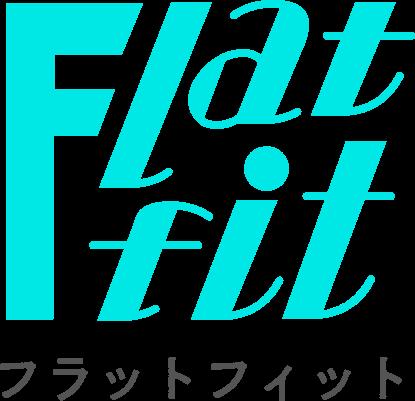 フラットフィット